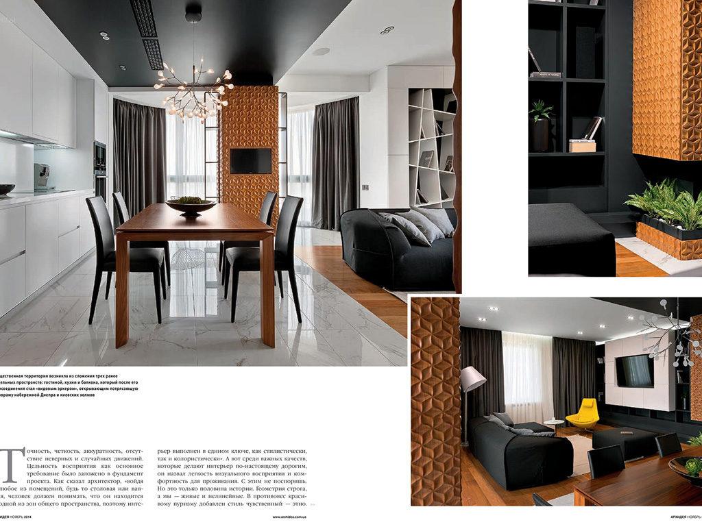 13-rakaev-12-page-0022
