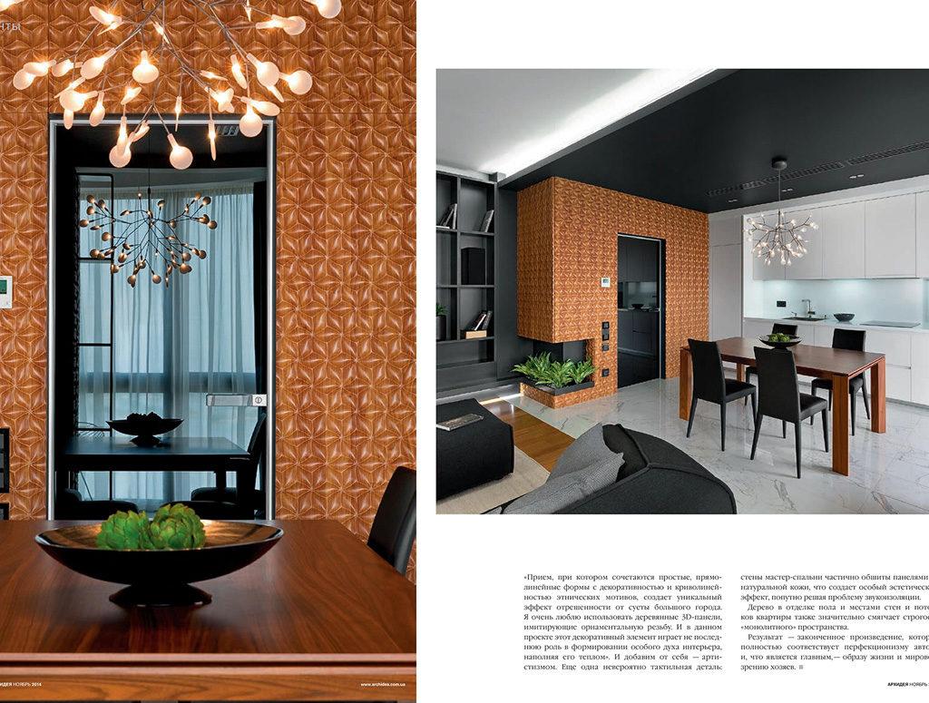 13-rakaev-12-page-0033
