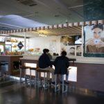 Барная стойка Риоба кафе жд вокзал северный