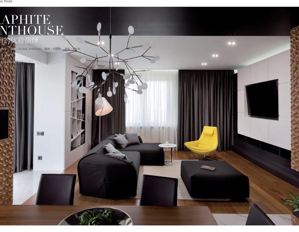 Graphite-penthouse-1