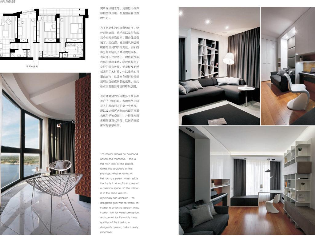 Graphite-penthouse-3