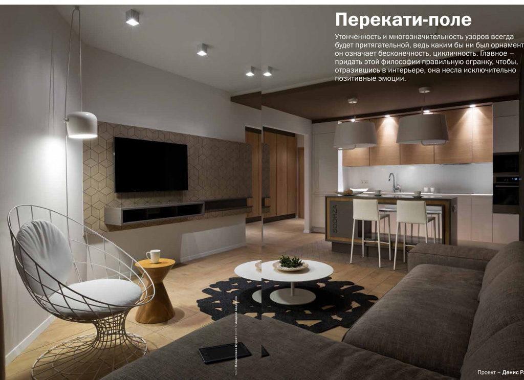 Int_rakaev-1